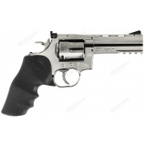 "Revolver Dan Wesson 715 4""  silver 4,5mm CO2 (2.7 joules)"